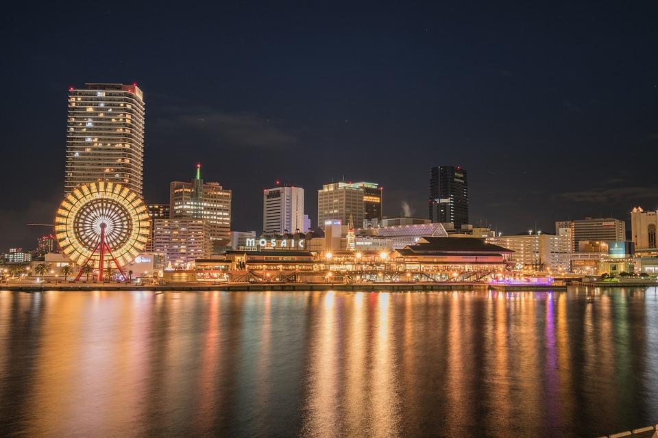 神戸 ポートアイランド